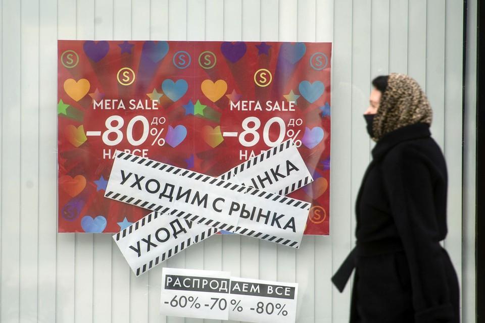 Министерство финансов опубликовало оценку влияния нерабочего апреля на экономику страны.