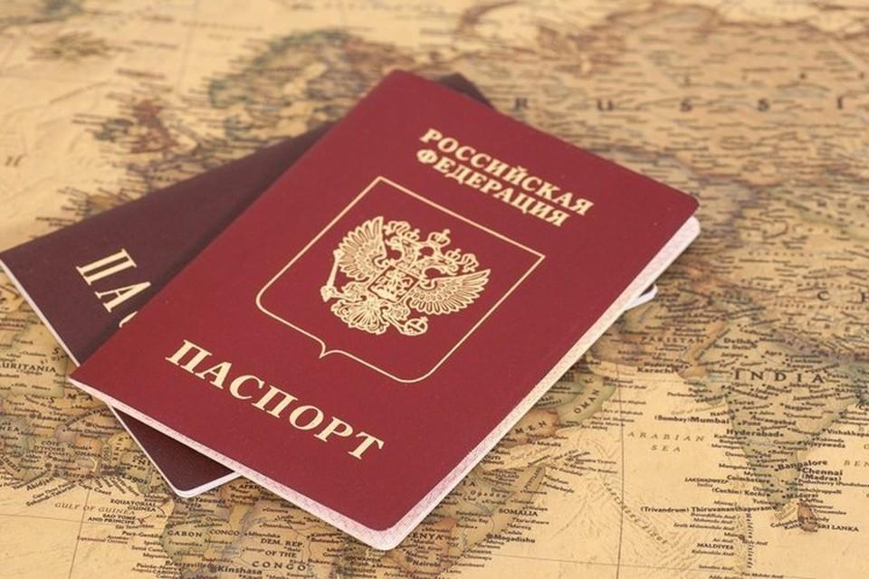 Но паспорт она, конечно, не заменит. Фото: ДАН