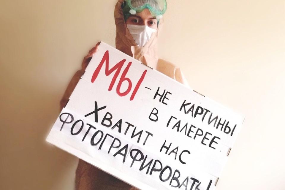 Коллега медсестры из Тулы опубликовала снимок в её поддержку.