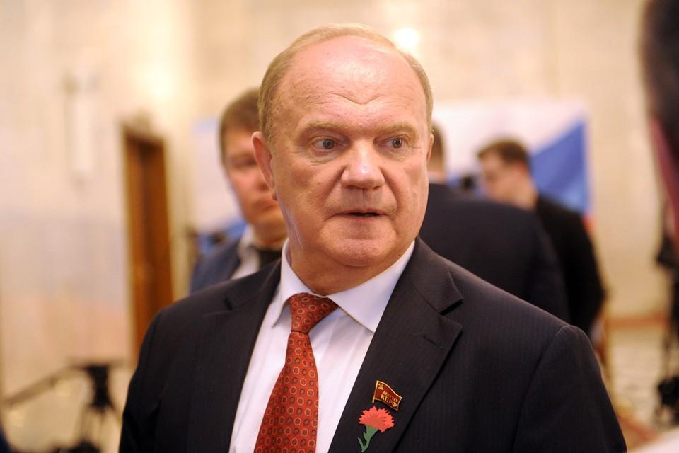 Лидер КПРФ рассказал обозревателю «КП» Александру Гамову о том, какую роль в его судьбе сыграла «Комсомольская правда»