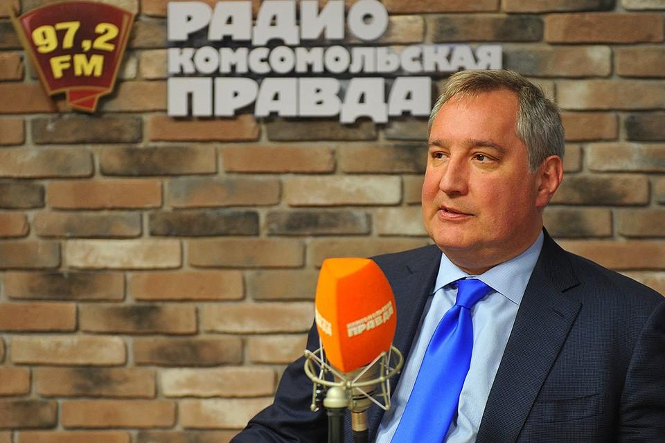Глава Роскосмоса: Россия не допустит приватизацию Луны