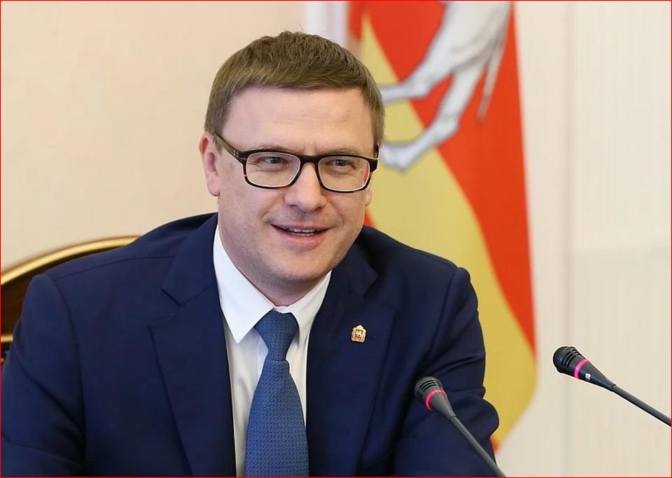 Губернатор Алексей Текслер прислал видеопоздравление. Фото: пресс-служба правительства Челябинской области