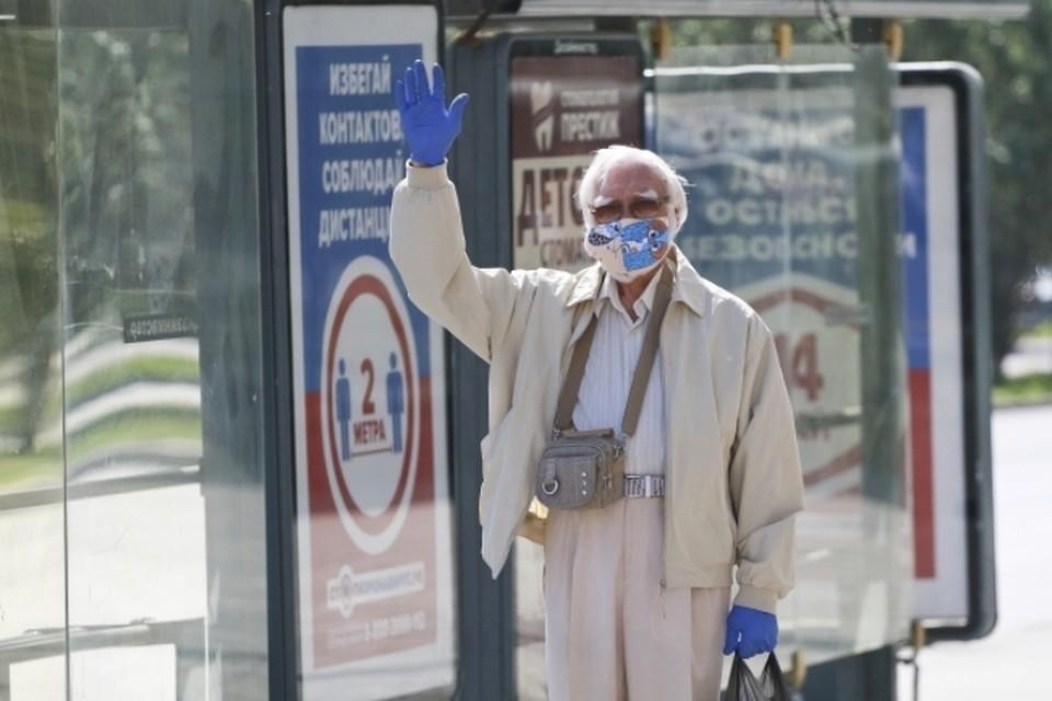 Коронавирус в Кузбассе, новости на утро 27 мая