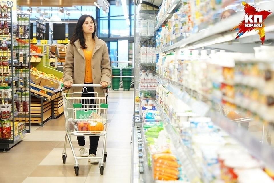 """На месте """"Карусели"""" откроется новый гипермаркет"""
