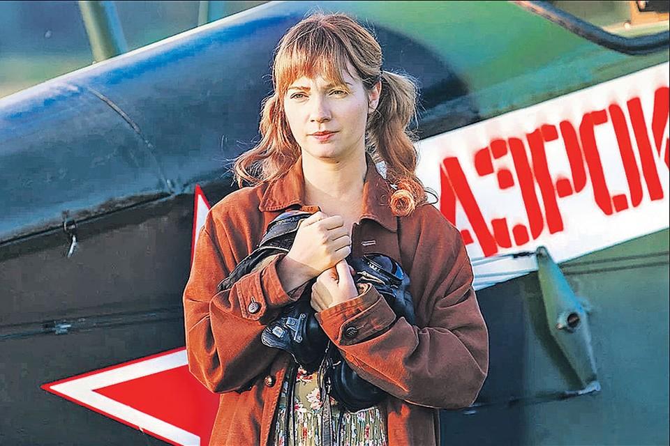 Мария Луговая, чтобы сыграть главную роль, училась у настоящих летчиков. Фото: Первый канал