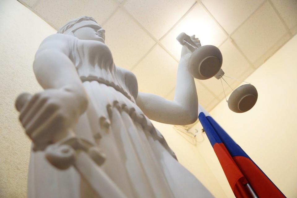 Жительница Находки получила 8 месяцев условно за ложный донос