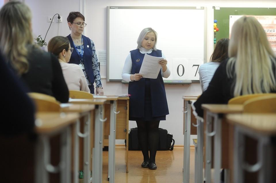 В Коми откроют 75 пунктов сдачи ЕГЭ