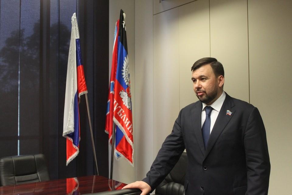 Глава ДНР поздравил жителей Республики с Днем русского языка