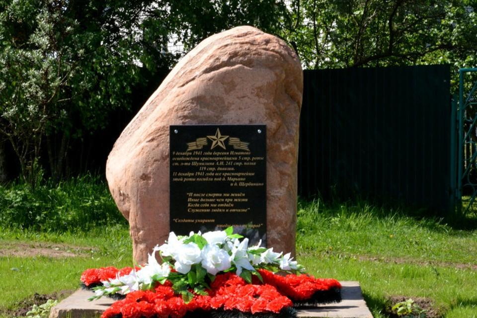 Красивый памятный знак установили у деревни Игнатово. Фото: из архива Алексея Тихонова