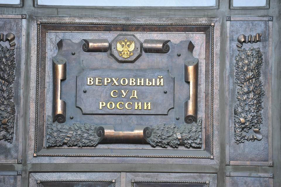 Верховный суд признал, что перевозка сала из Нидерландов на Украину не подпадает под контрсанкции