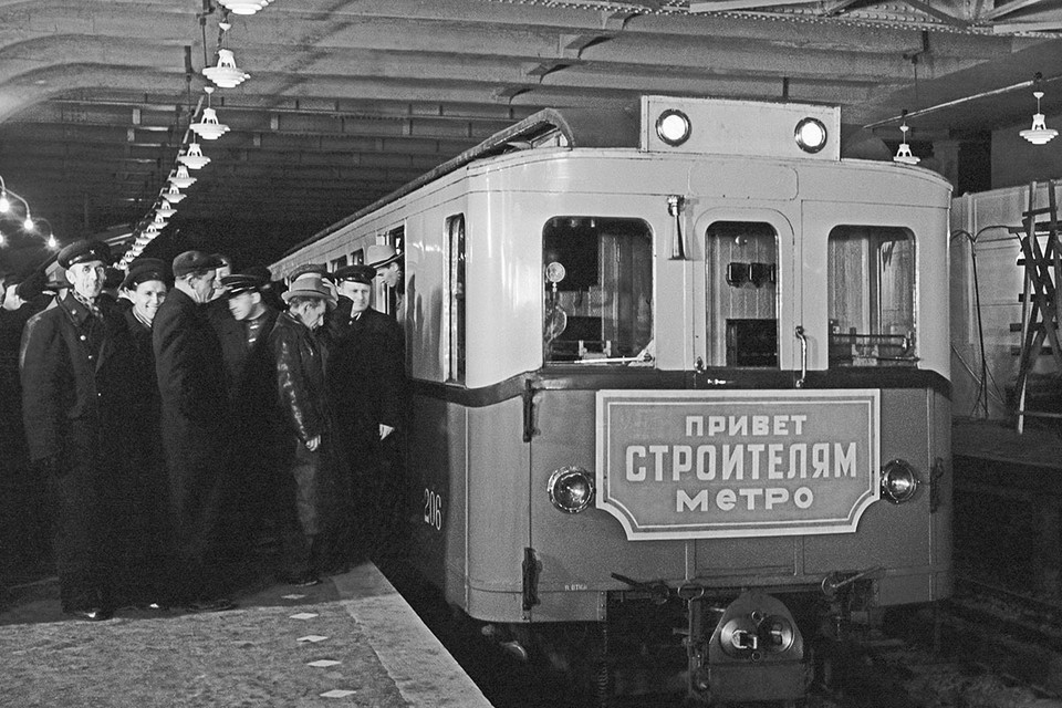 15 июня 1931 года ЦК ВКП(б) принял постановление о строительстве московского метро. И покатилось…