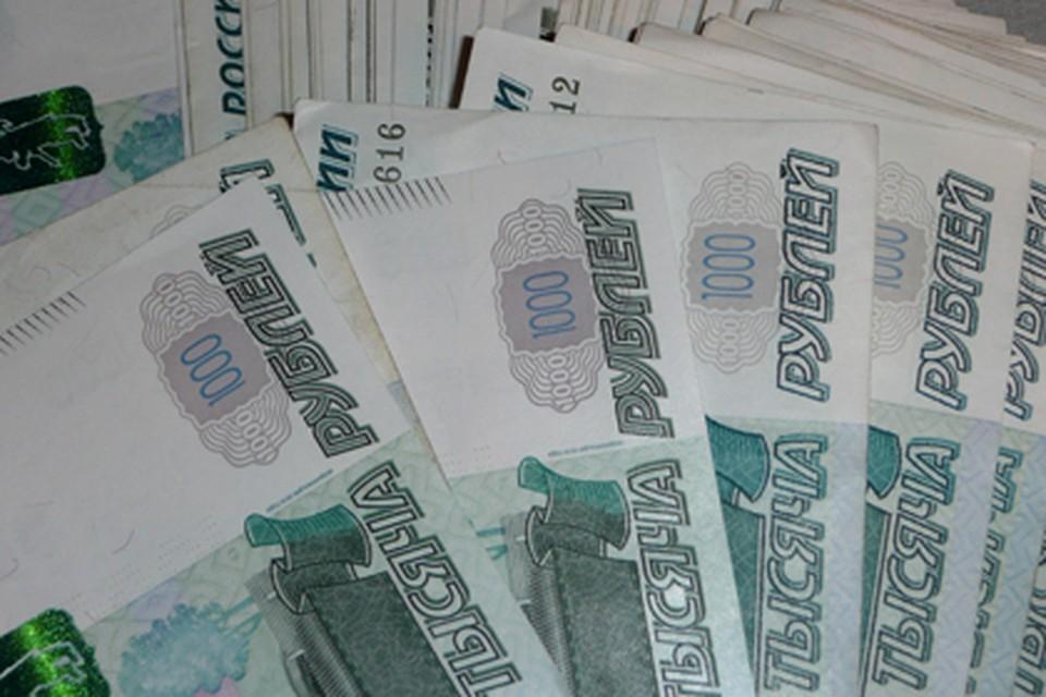 Житель Тюмени обманул москвича, который искал сиделку для матери.