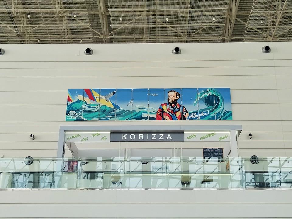 Портрет великого художника выполнили в стиле стрит-арт. Фото: пресс-служба Международного аэропорта «Симферополь».