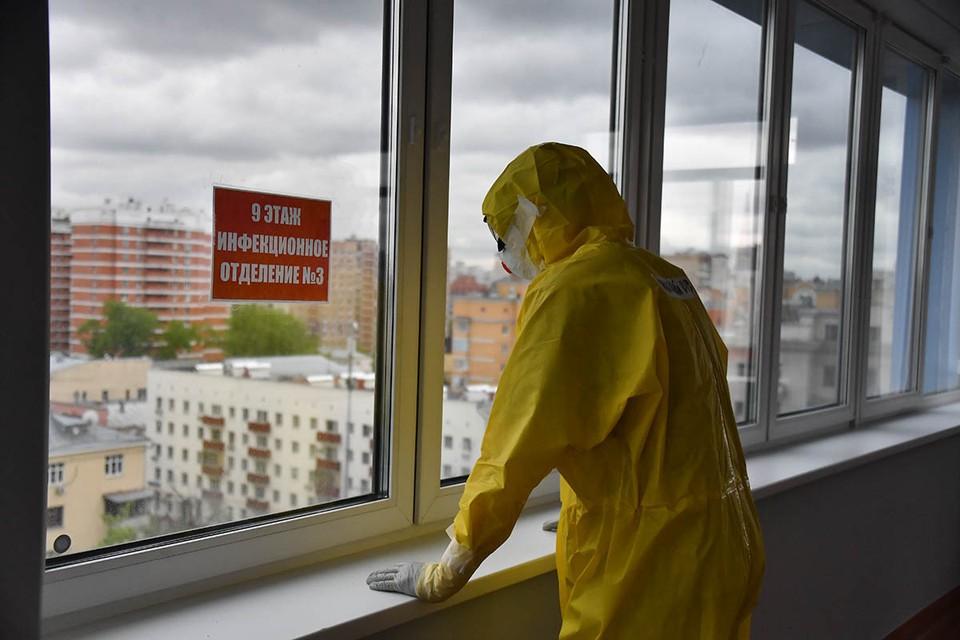 Глава ведомства Алла Самойлова признала, что в начале эпидемии не хватало средств индивидуальной защиты