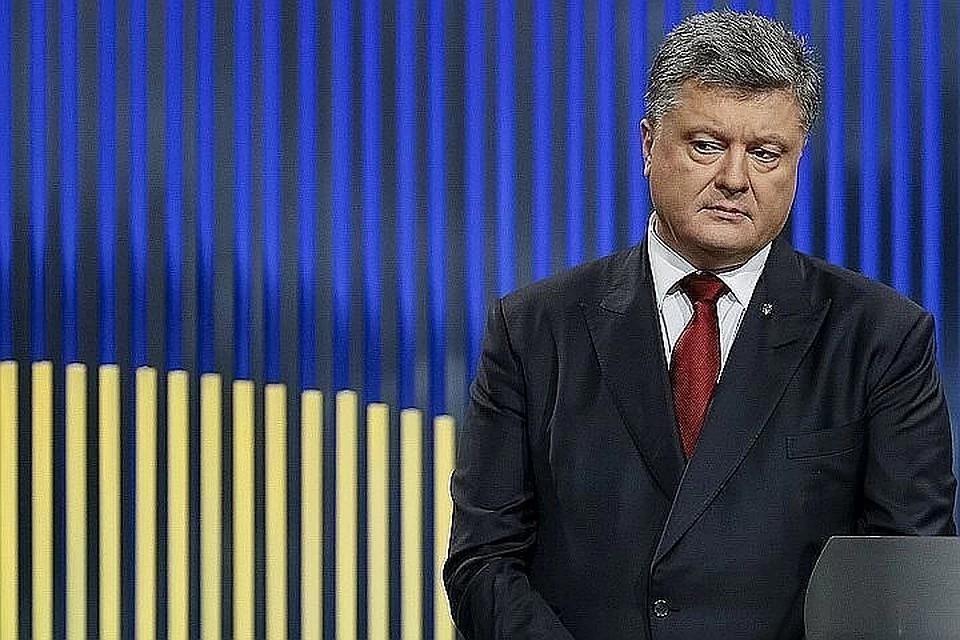 На Украине закрыли три уголовных дела против Петра Порошенко