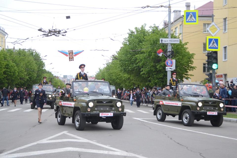 Запрет коснется как самого дня парада, так и генеральной репетиции.