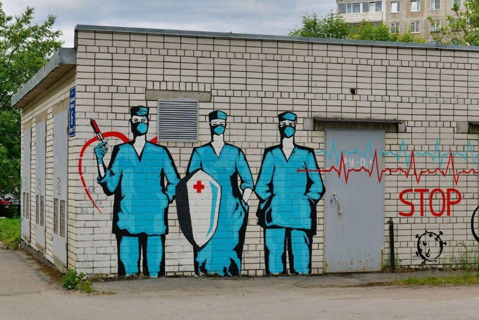 В кардиохирургии Мурманской областной больницы нашли коронавирус. Фото: правительство Мурманской области