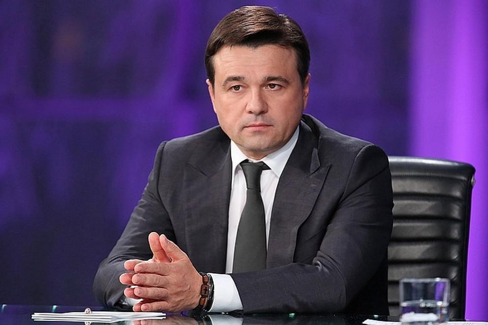 Андрей Воробьёв призвал принять участие в голосовании по Конституции