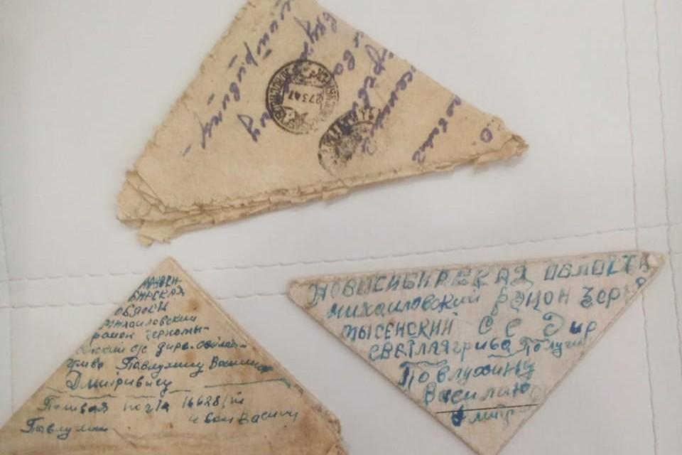 Те самые письма, которые побудили правнучку к поискам. Фото: семейный архив.
