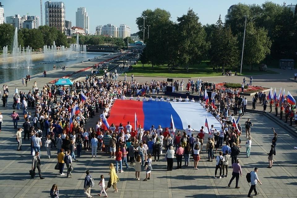 Для Екатеринбурга голосование станет историческим событием