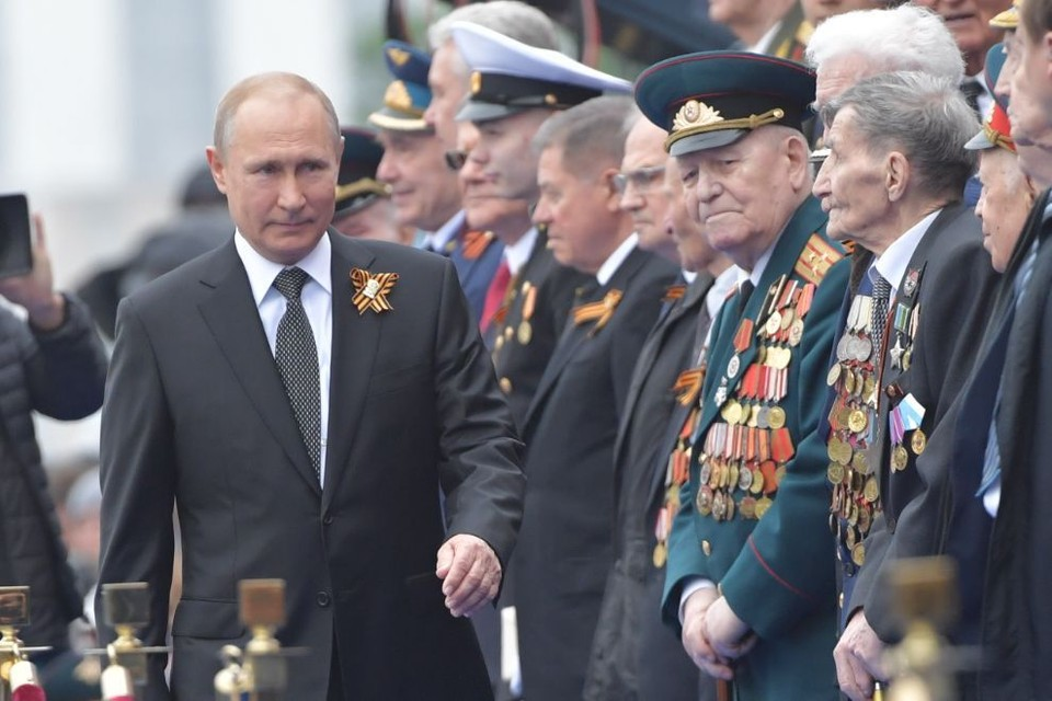 Обращение Владимира Путина на Параде Победы 24 июня 2020 года