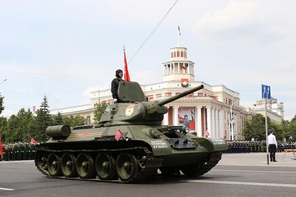 В Кемерове 24 июня прошло торжественное шествие, приуроченное к 75-й годовщине Победы в Великой Отечественной войне. Фото: Администрация Кемерова