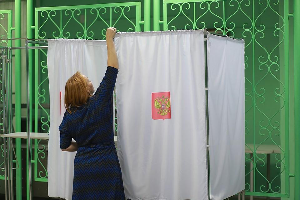 Голосование по поправкам в Конституцию началось