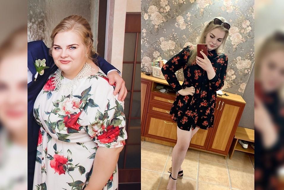 А Я Похудела Форум. «Все смеялись над моим весом, а я мечтала купить красивое платье»: уралочка похудела на 50 килограммов и нашла любовь