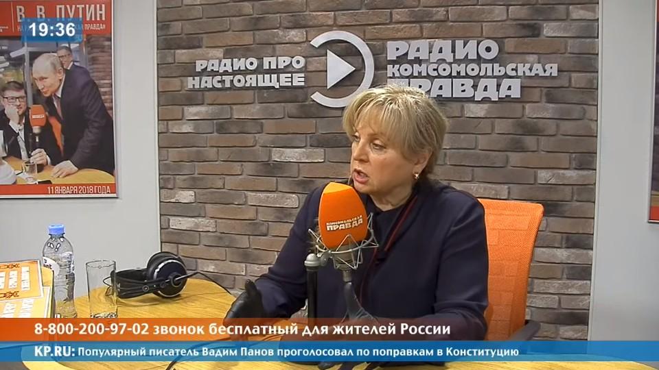 Председатель Центризбиркома Элла Памфилова в студии Радио «Комсомольская правда».