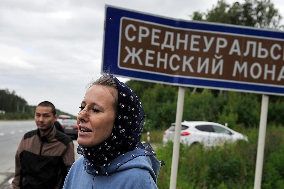 Русскую Церковь Ксения Собчак ненавидит открыто, без всяких интеллигентских ужимок и пошлых оговорок про «веру в душе»