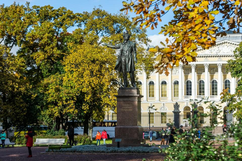 Пушкин — основоположник русского литературного языка, а мы с вами его хранители.