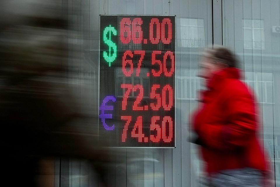 Поддержку российской валюте по-прежнему будут оказывать валютные интервенции Банка России и начало продаж валюты крупнейшими экспортерами