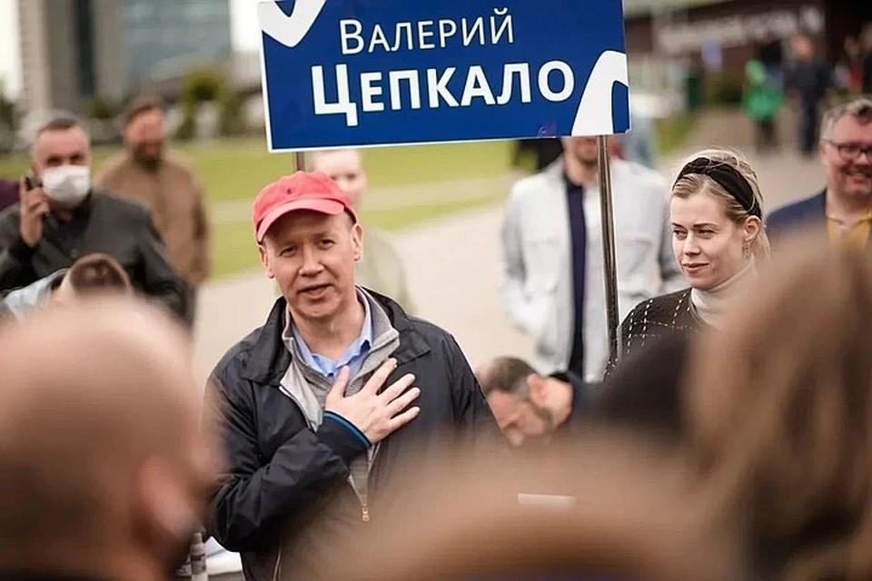 МВД Беларуси начало проверку в отношении претендента на президентское кресло Валерия Цепкало.