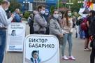 Президентские выборы-2020 в Беларуси: Уголовные статьи Виктора Бабарико не называют, МВД начало проверку Валерия Цепкало