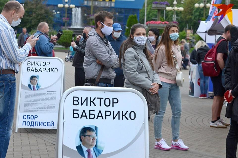 За экс-банкира Виктора Бабарико собрали рекордное число подписей.