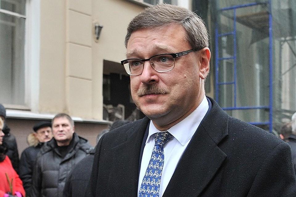Председатель Комитета Совета Федерации РФ по международным делам Константин Косачев.