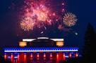 Салют и световое шоу в Новосибирске в честь звания «Город трудовой доблести» 2 июля 2020: прямая онлайн-трансляция