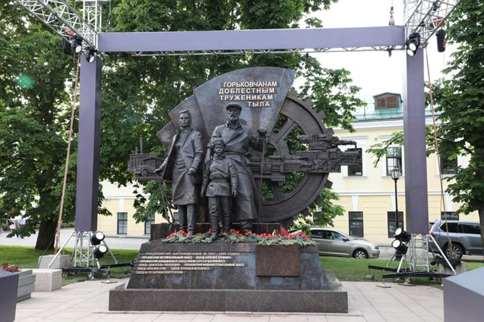 АПЗ внес существенный вклад в появление в Нижнем Новгороде памятника «Горьковчанам – доблестным труженикам тыла»