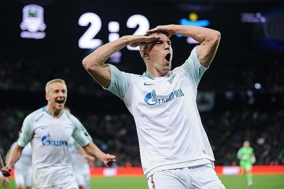 Легенда «Зенита» поздравляет чемпионов России