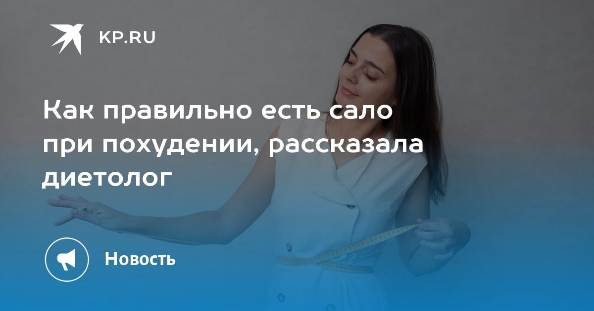 массаж при похудении есть
