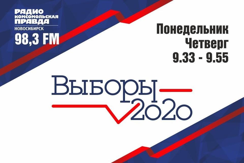 Радиослушатели высказали мнения о выборе депутатов.