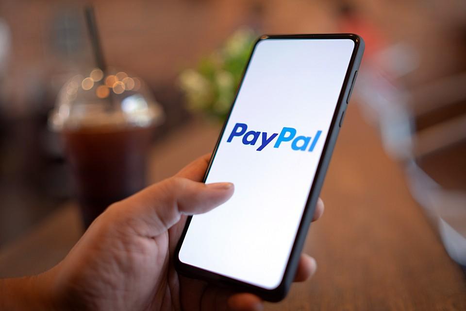 У PayPal значительная часть денег сосредоточена за рубежом. Это в основном покупки и продажи на eBay