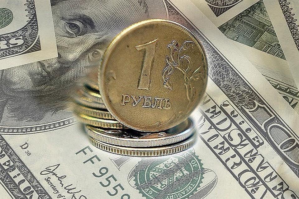 Объем наличных денег в России вырос до рекордного уровня