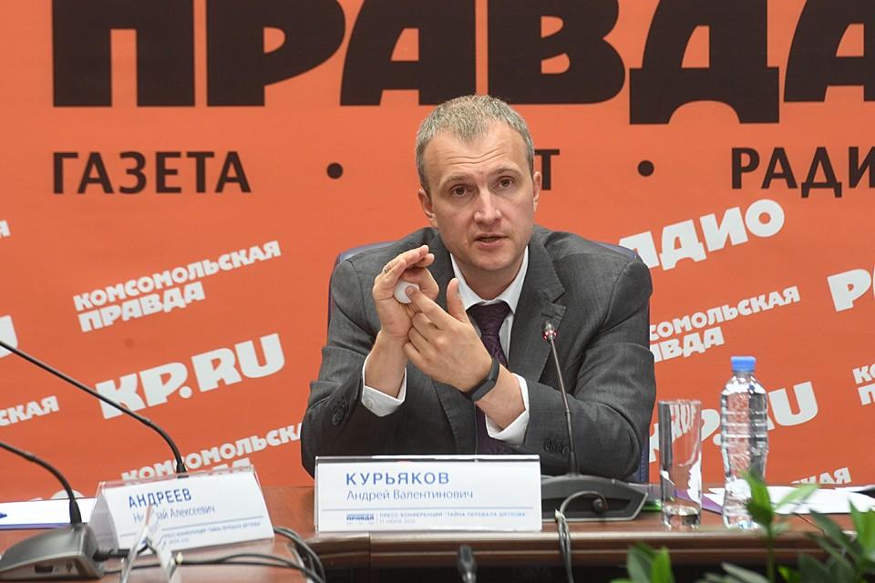 Андрей Курьяков на пресс-конференции в редакции Комсомольской правды