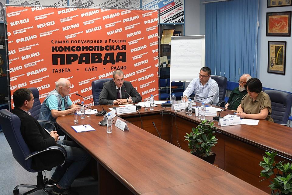 Прямую онлайн-трансляцию ведёт сайт KP.ru