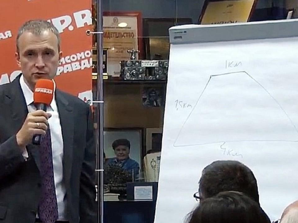 Итоги расследования показали, что причиной гибели группы Дятлова стала лавина. Фото: КП