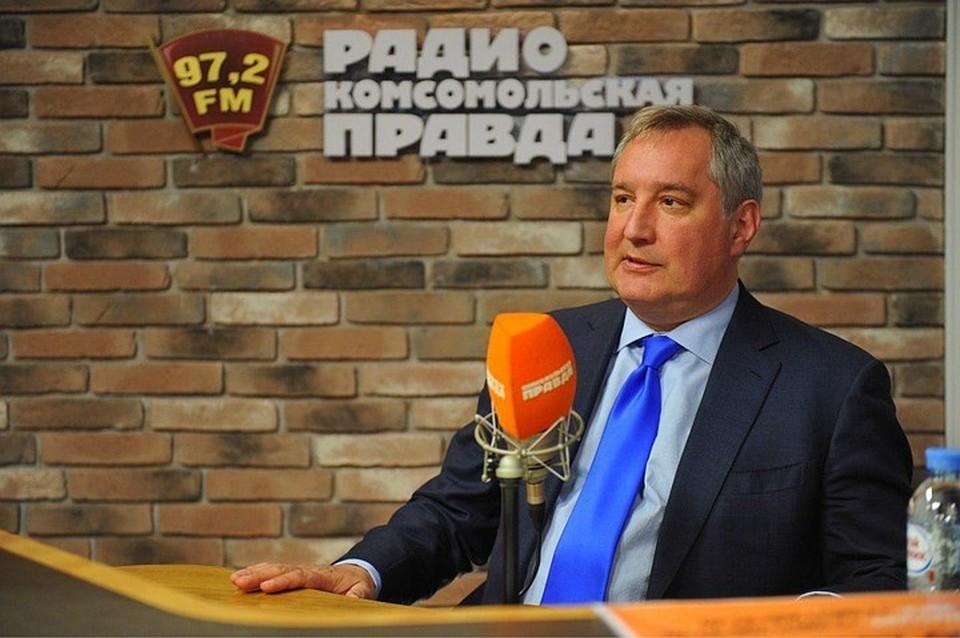 Генеральный директор государственной корпорации по космической деятельности «Роскосмос» Дмитрий Рогозин