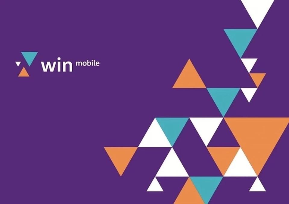 Крымский оператор Win mobile запустил агрегацию частот в диапазоне 1800МГц и 2600МГц.