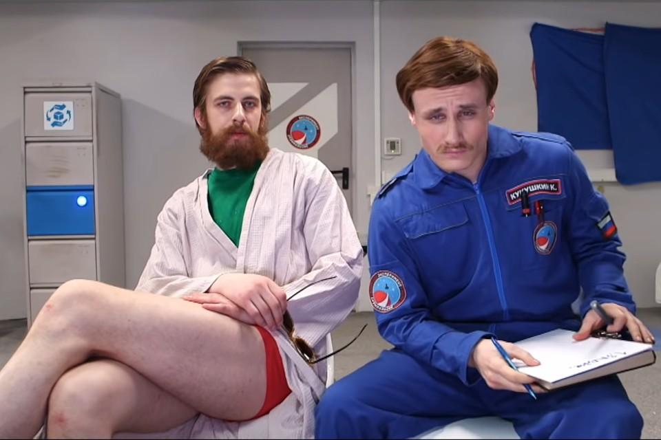 Покорители космоса Александр Паль («Горько!») и Никита Кукушкин («Притяжение»).