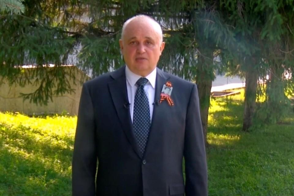 Фото: Сергей Цивилёв / vk.com